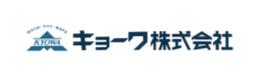 キョーワ株式会社