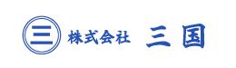 株式会社三国